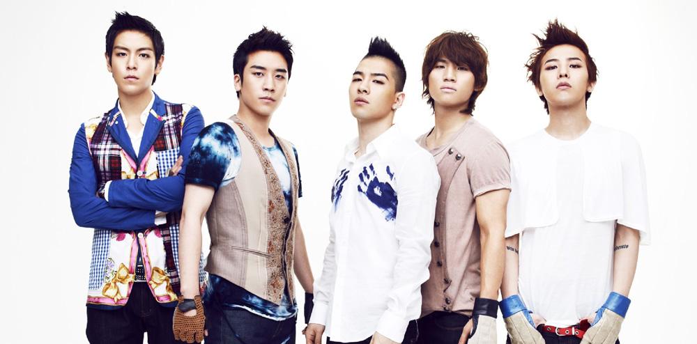 Band bang big korean